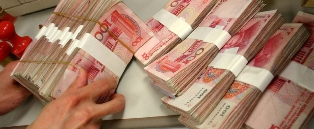 Vancouver Money