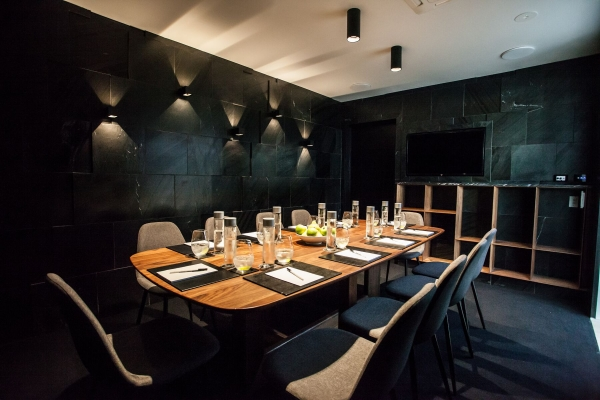Private Dining Room Hire Brisbane