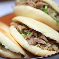"This Rou Jia Mou, or ""meat sandwich"" is a perfect example of all the tasty street food you'll discover in China. Street food is convenient, affordable, and the best way to dive head-first into discovering Chinese eating culture."