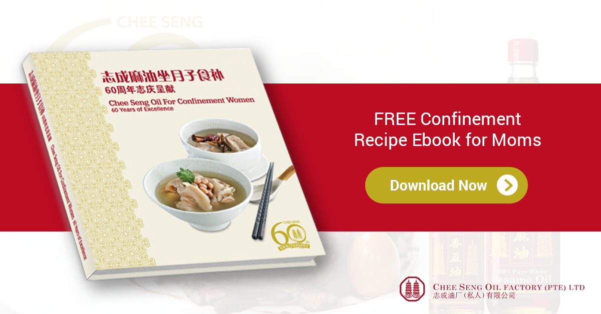 Confinement recipe ebook giveaway forumfinder Choice Image