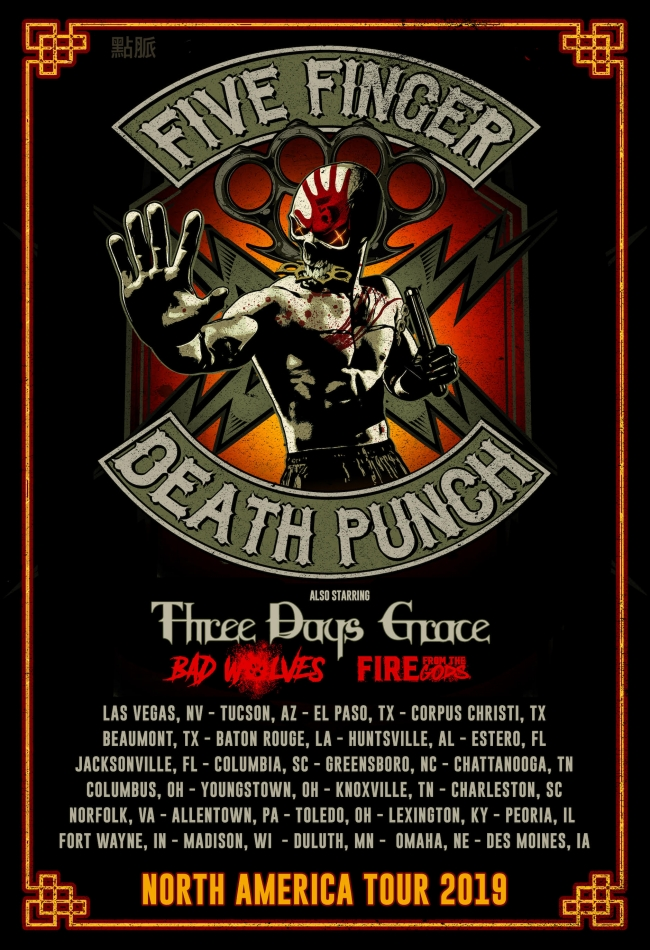 Five Finger Death Punch North American Tour 2019