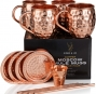Copper Moscow Mule Mug Set 1