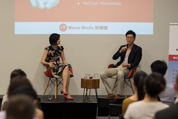 Meow Media Events