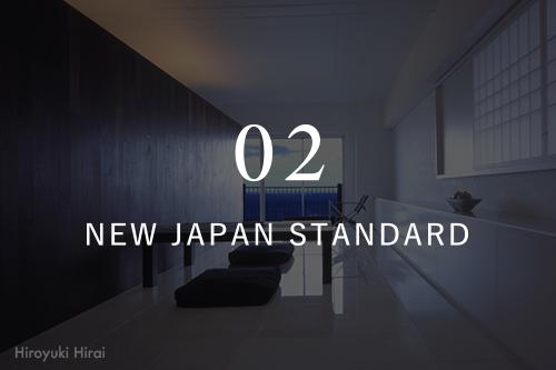 NEW JAPAN STANDARD