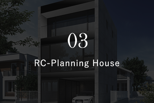 RC-Planning House